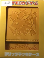 Pokemon Center Leather Jolteon Deck Box