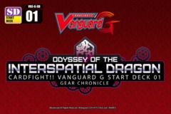 G Start Deck Vol. 1: Odyssey of the Interspatial Dragon