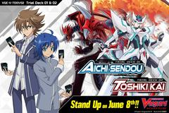 V Trial Deck Vol. 01: Aichi Sendou