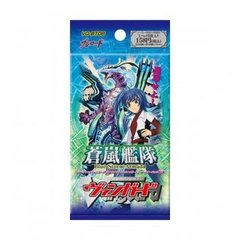 Booster Tech Vol. 08: Blue Storm Armada Booster Pack