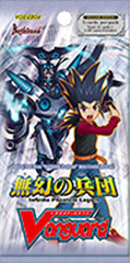Extra Booster Vol. 04: Infinite Phantom Legion Booster Pack