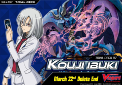 V Trial Deck Vol. 07: Kouji Ibuki