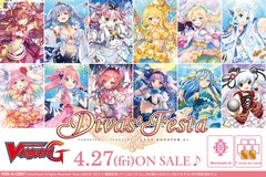 G Clan Booster Vol.7: Divas' Festa Booster Box