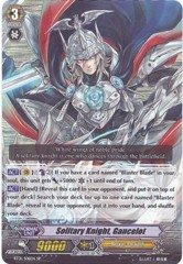 Solitary Knight, Gancelot - BT01/S08EN - SP