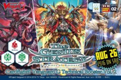 G Technical Booster 02 - The GENIUS STRATEGY - Booster Box