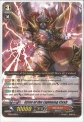 Djinn of the Lightning Flash - TD06/002EN - C