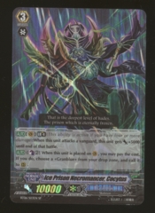 Ice Prison Necromancer, Cocytus - BT06/S03EN - SP
