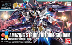 HG 1/144 - Amazing Strike Freedom Gundam