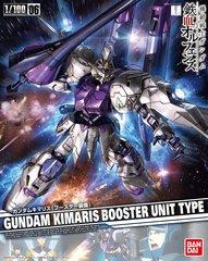 MG 1/100 - Gundam Kimaris Booster Unit Type 06