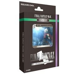Final Fantasy TCG: Type-0 Starter