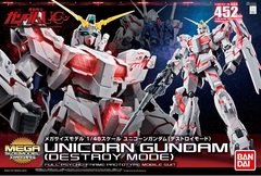1/48 Unicorn Gundam (Destroy Mode)