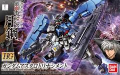 HG 1/144 - Gundam Astaroth Rinascimento
