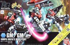 HG 1/144 - GM/GM