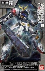 MG 1/100 - Gundam Barbatos Lupus