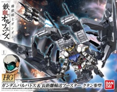 HG 1/144 - Gundam Barbatos & Long Distance Transport Booster Kutan San