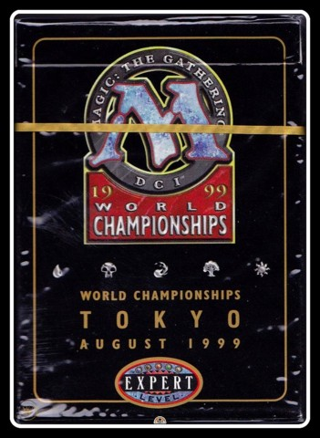 Sealed MTG World Championship Deck WCD 1999 Tokyo Matt Linde Kai Budde Cradle