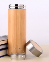 Bamboo sleeved stainless steel travel mug