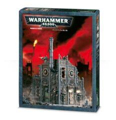 Warhammer 40k: Manufactorum
