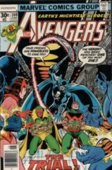 Avengers Vol. 1 (1963-1996, 2004) #160