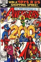 Avengers Vol. 1 (1963-1996, 2004) #200