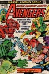 Avengers Vol. 1 (1963-1996, 2004) #130