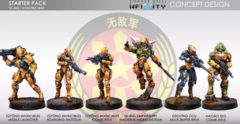 Invincible Army Yu Jing Starter Pack