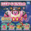 Kirby Planet Robobot Gashapon Figures
