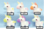 Amuse Unicorn Yumekawa Plush Key Strap