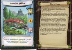 Kosaten Shiro - Story back