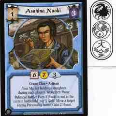 Asahina Naoki FOIL