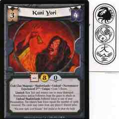 Kuni Yori (Experienced 2KYD)