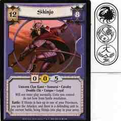 Shinjo