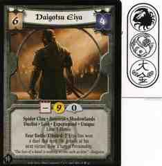 Daigotsu Eiya (Experienced)