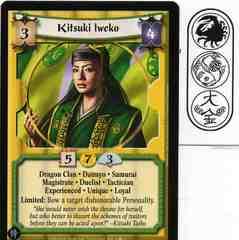 Kitsuki Iweko (Experienced)