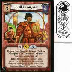Shiba Danjuro (Experienced 2)