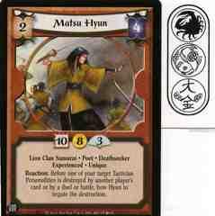 Matsu Hyun (Experienced)