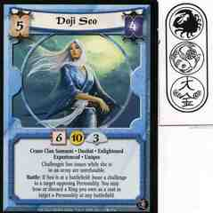 Doji Seo (Experienced)