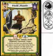 Hoshi Masote (Experienced)