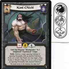 Kuni Okichi (Experienced)