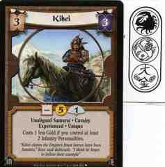Kihei Experienced