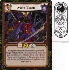 Moto Tsume (Experienced)