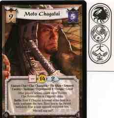 Moto Chagatai (Experienced 4) FULL BLEED