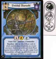 Daidoji Barashi FOIL