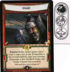 Hold! FOIL
