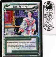 Iris Festival