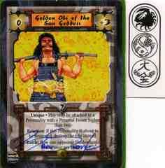 Golden Obi of the Sun Goddess SIGNED