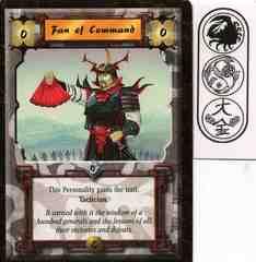 Fan of Command
