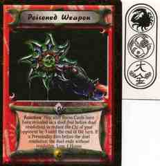 Poisoned Weapon