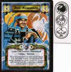 Doji Kuwanan (Experienced)