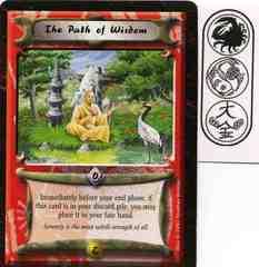 The Path of Wisdom